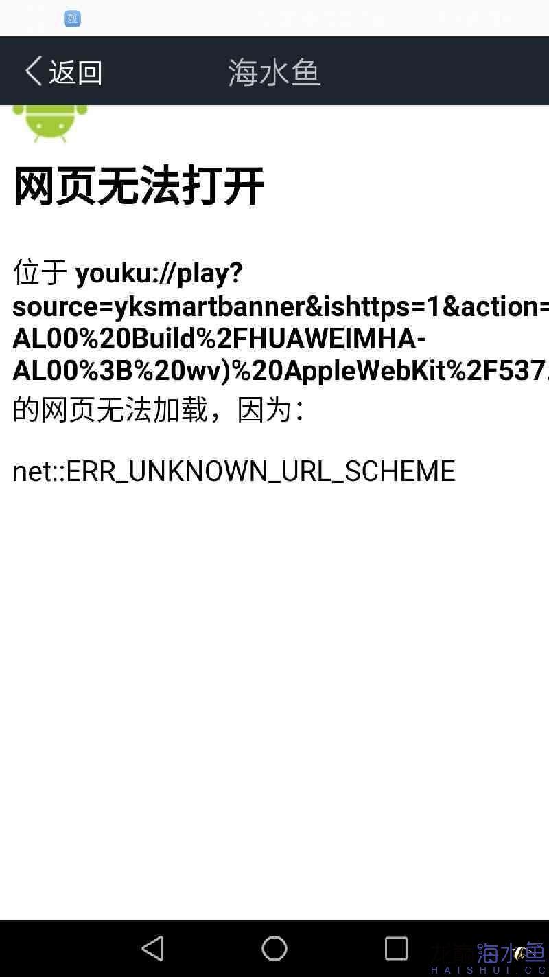 Screenshot_20180424-180503.jpg