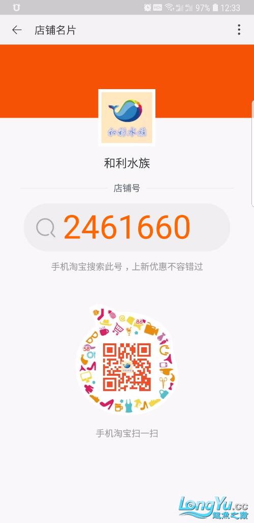 Screenshot_20180503-123347.jpg