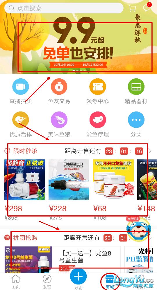 涂鸦_Screenshot_2018-10-09-10-58-50-773_龙巅鱼邻.png