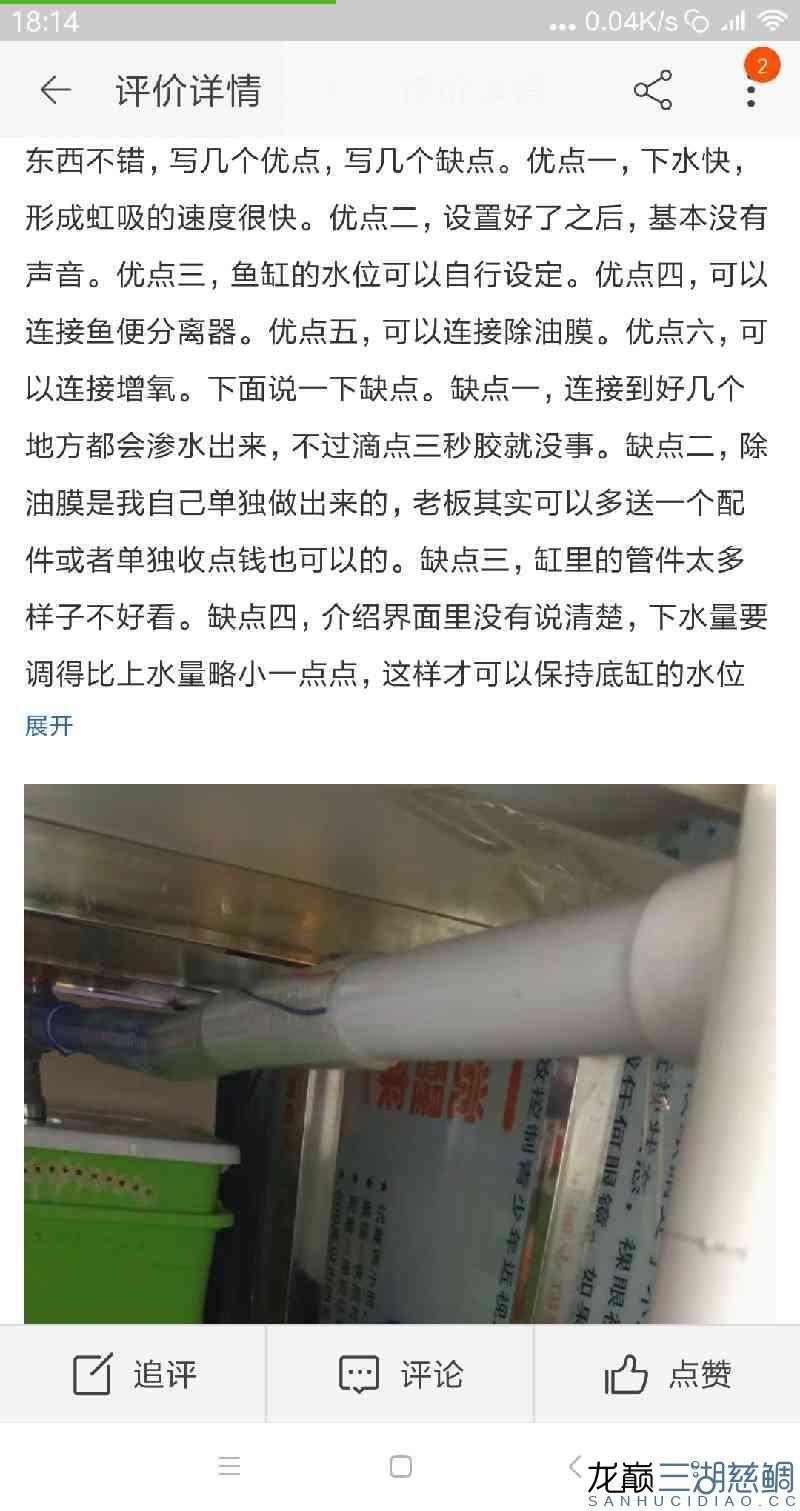 Screenshot_2018-10-30-18-14-04-694_com.taobao.taobao.png