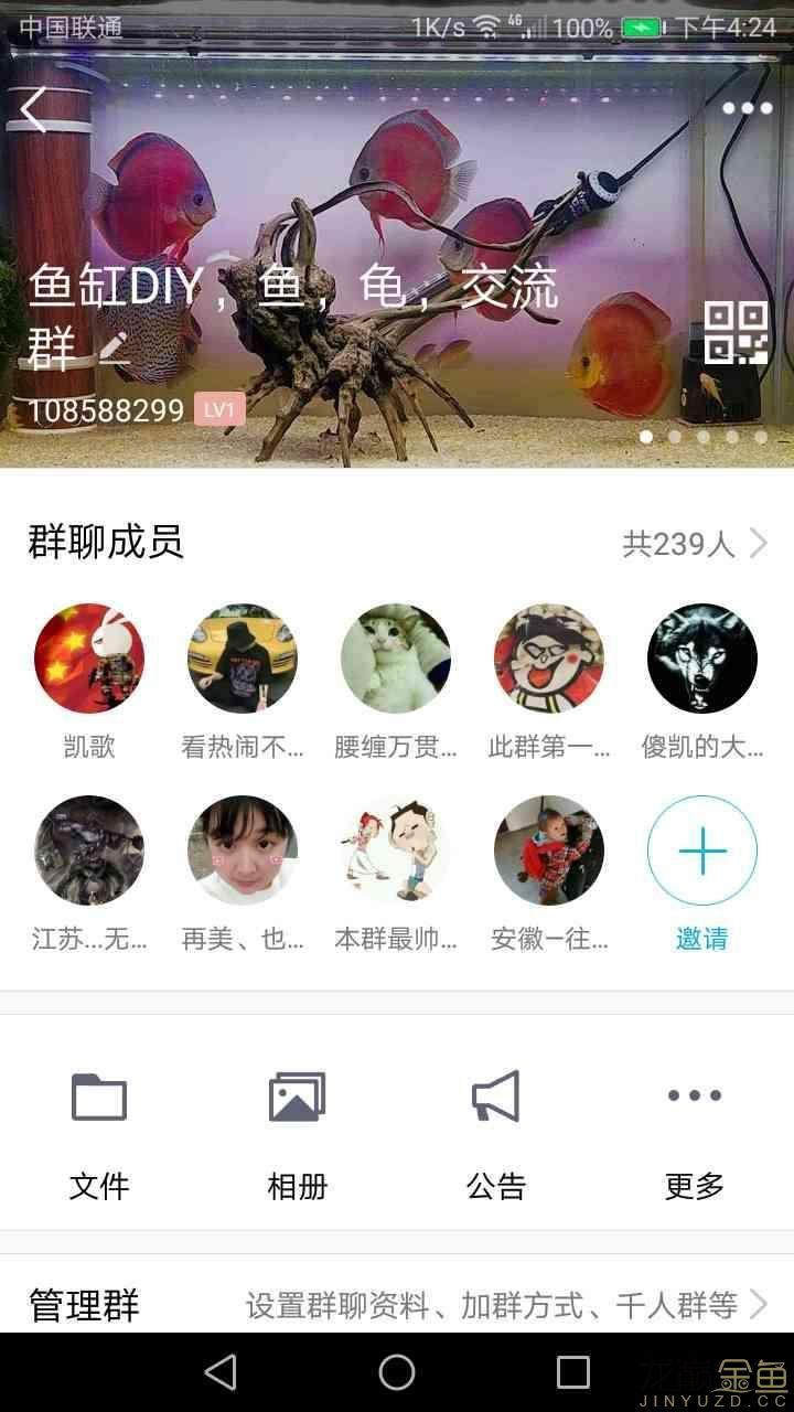 Screenshot_20181110-162458.png