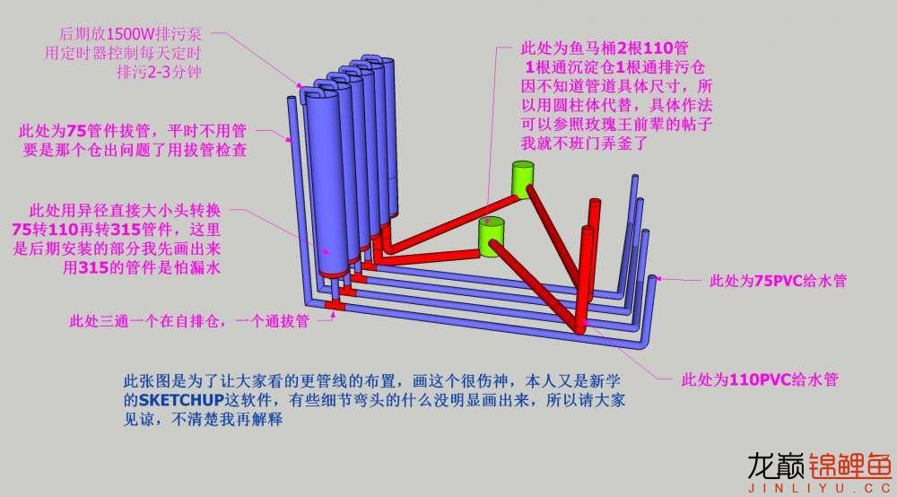 06-3预埋管道完成文字说明.jpg