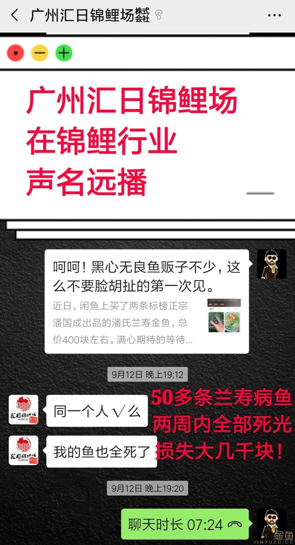 Screenshot_2019-09-24-21-08-29-934_com.tencent.mm.jpg