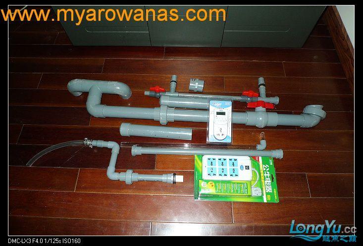 完美龙缸准备-2009-10-1 (更新附件安装 累了) 重庆龙鱼论坛 重庆水族批发市场第10张