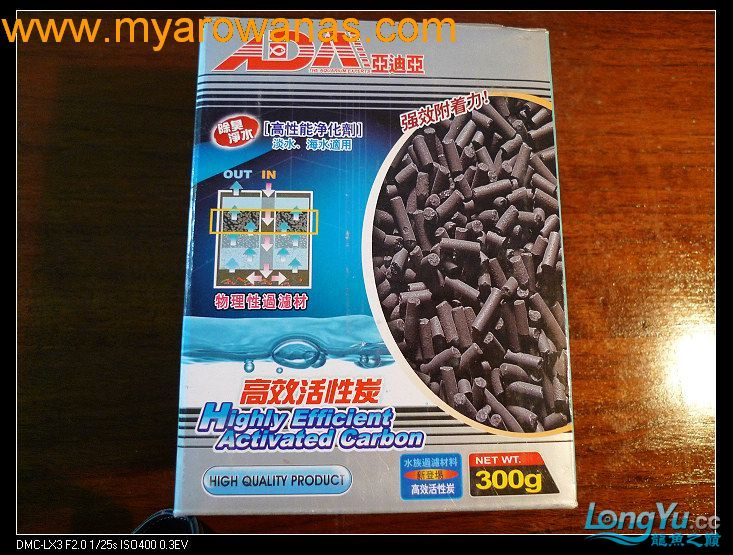完美龙缸准备-2009-10-1 (更新附件安装 累了) 重庆龙鱼论坛 重庆水族批发市场第35张