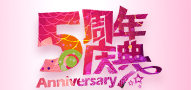 龙巅罗汉鱼五周年庆典,一起疯狂吧!