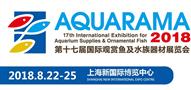 第十六届国际观赏鱼及水族器材展览会