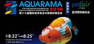 Aquarama世界金鱼大赛
