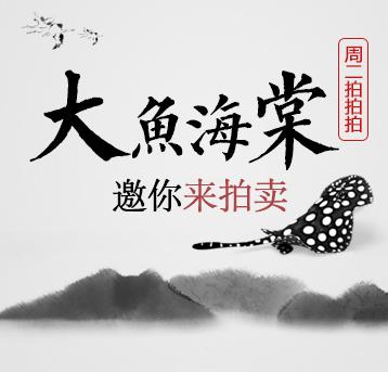 【周二拍拍拍】无锡大鱼海棠