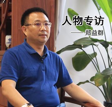 【龙巅鱼邻人物专访】大禹水族—郑益群
