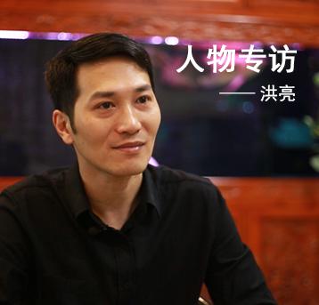 """走进2019长城杯""""幕后英雄""""洪亮"""